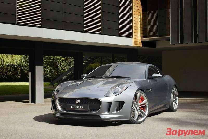 Jaguar C-X16 Concept side-front view