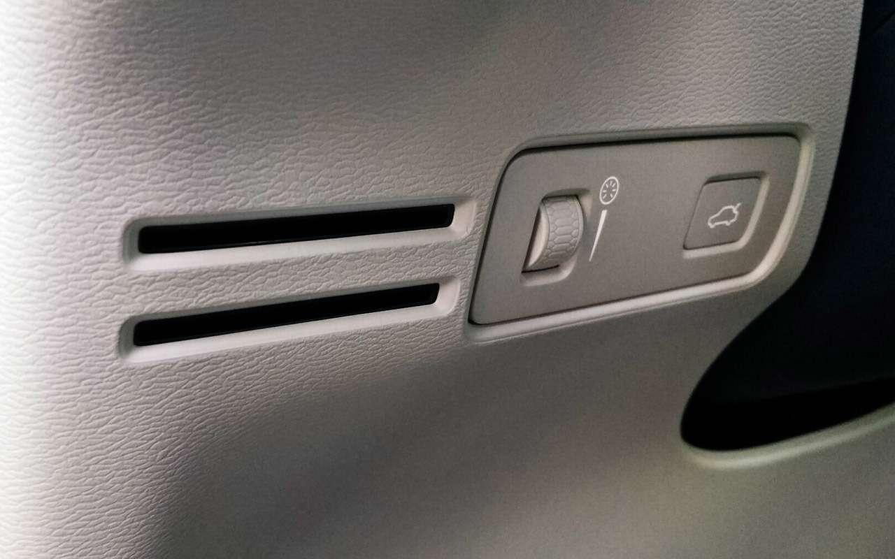 Новый кроссовер Volvo XC40— тест-драйв «Зарулем»— фото 838113