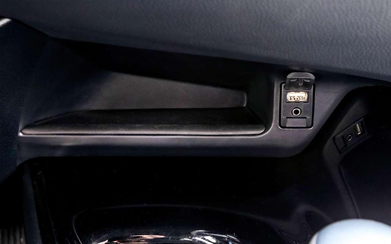 Большой тест стиляг: Toyota C-HR, Citroen C3Aircross иновый Kia Soul— фото 990480