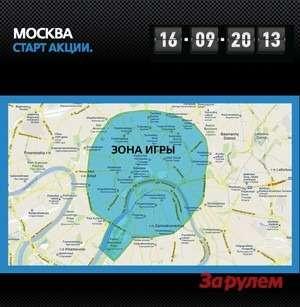 MINI МАНИЯ MOSCOW (4)