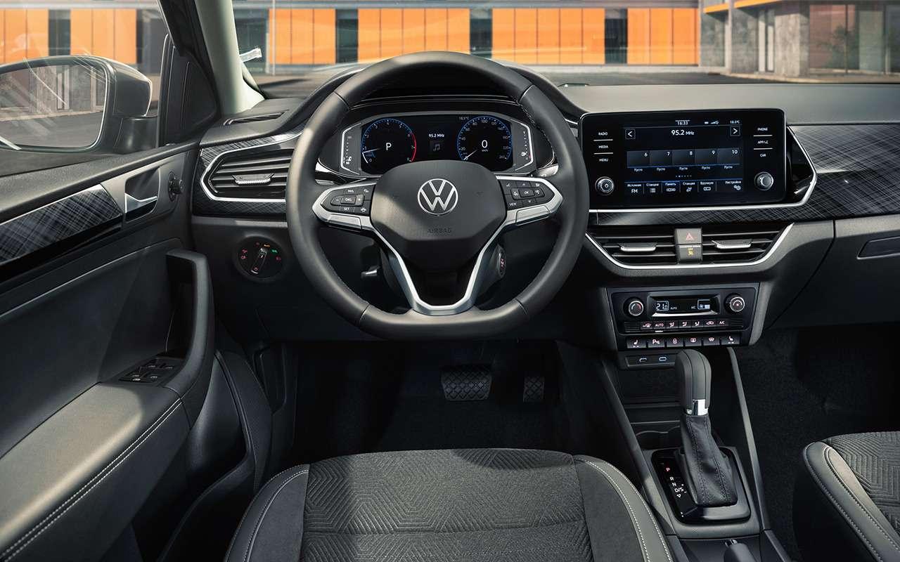 Новый Volkswagen Polo— первые живые фото икомплектации— фото 1087025