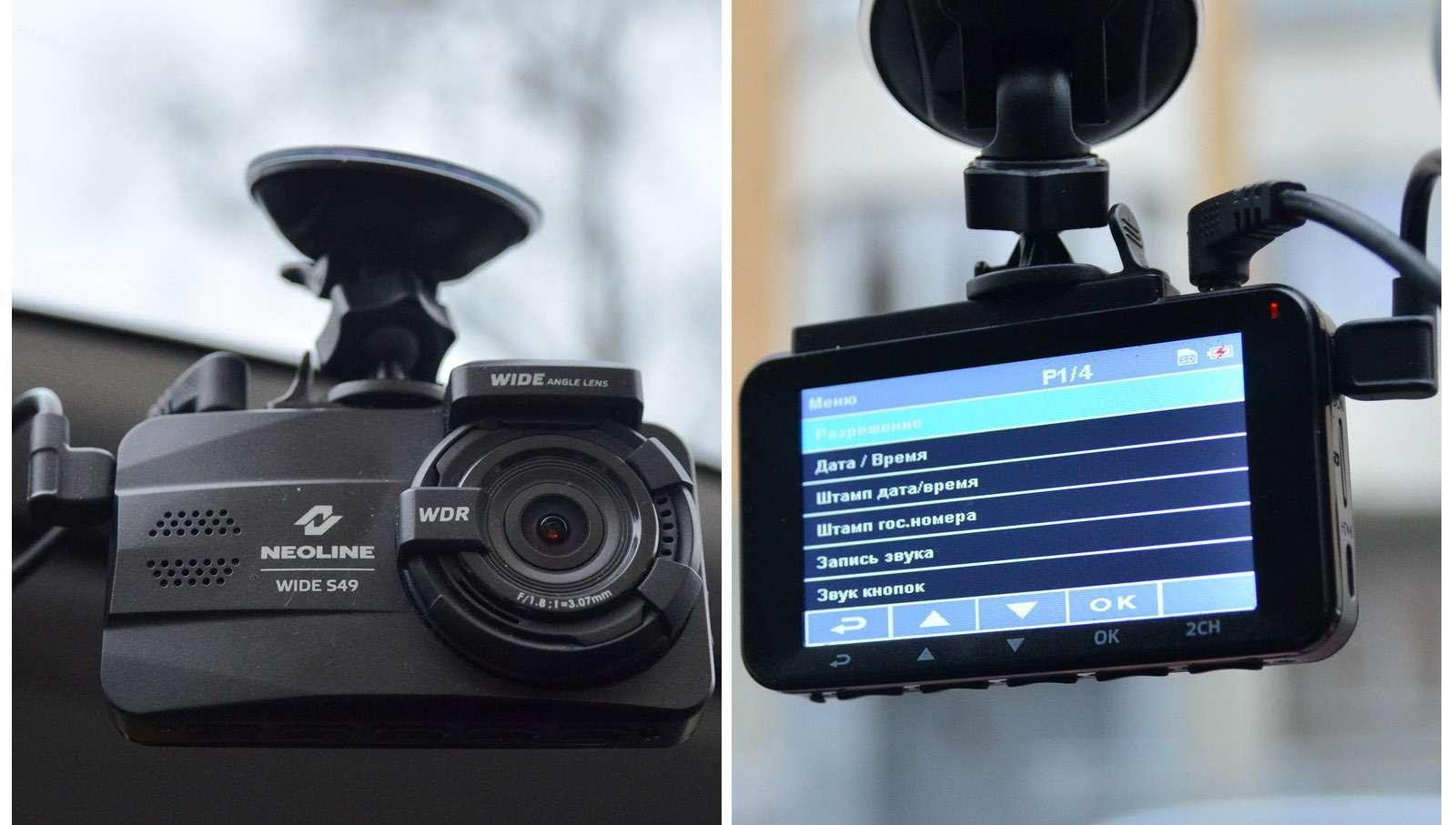 Супертест двухкамерных видеорегистраторов Full HD— фото 838404