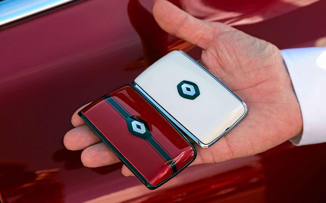 Renault Arkana без камуфляжа: шок-цена!— фото 980858
