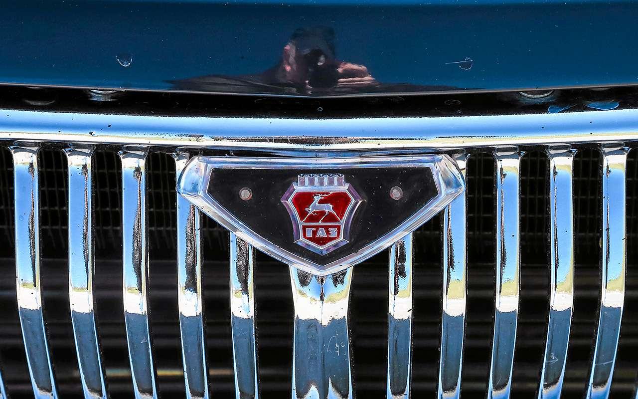 Самый желанный автомобиль вСССР: тест недоступной Волги— фото 992098
