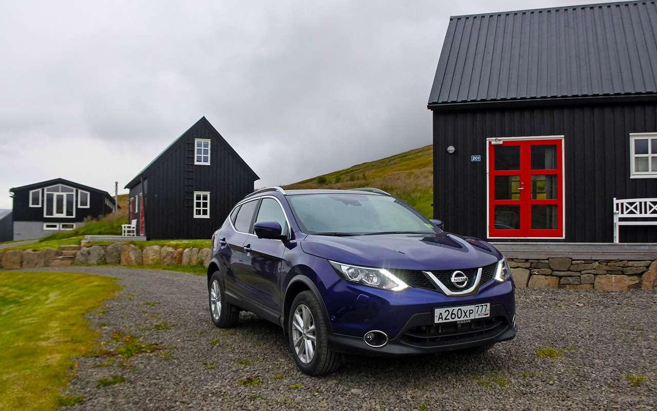 Путешествие мечты: наNissan X-Trail поИсландии— фото 828151