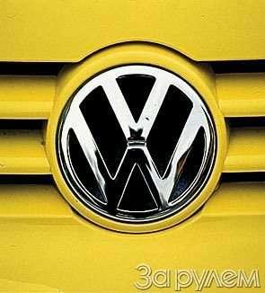 ТЕСТ Alfa Romeo 147, Peugeot 307, Volkswagen Golf. ОДНОКЛАССНИКИ РАЗНЫХ ШКОЛ— фото 27648