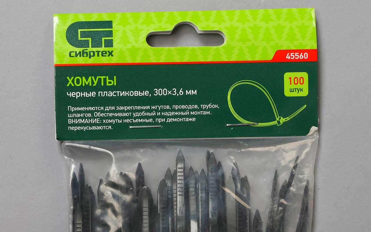 Экспертиза «Зарулем»: проверили напрочность пластиковые хомуты— фото 1276187
