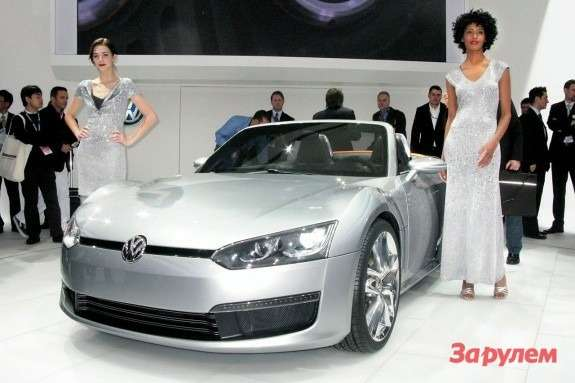 Volkswagen BlueSport Concept side-front view