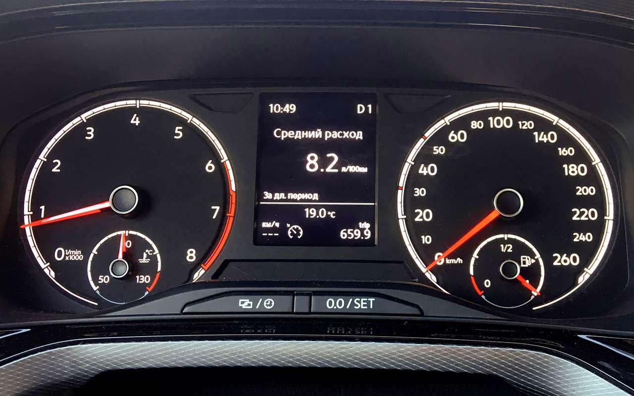 Новый VW Polo с турбо и DSG: 6 важных отличий - фото 1172113