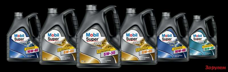 Mobil Super 4L Range 6 Packs