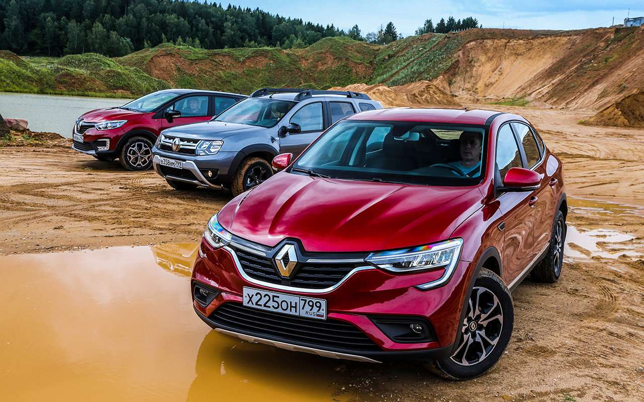 Renault Arkana, Duster, Kaptur: большой тест кроссоверов— фото 996251