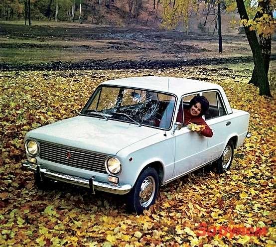Старт производства ВАЗ-2101: двигатель 1,2л, 64л.с., скорость 142 км/ч.