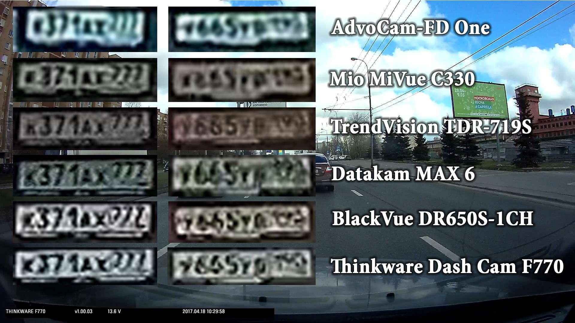 Супертест ЗР— дорогущие видеорегистраторы иудалой бюджетник— фото 773481