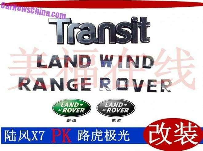 landwind-range-rover-6-660x493