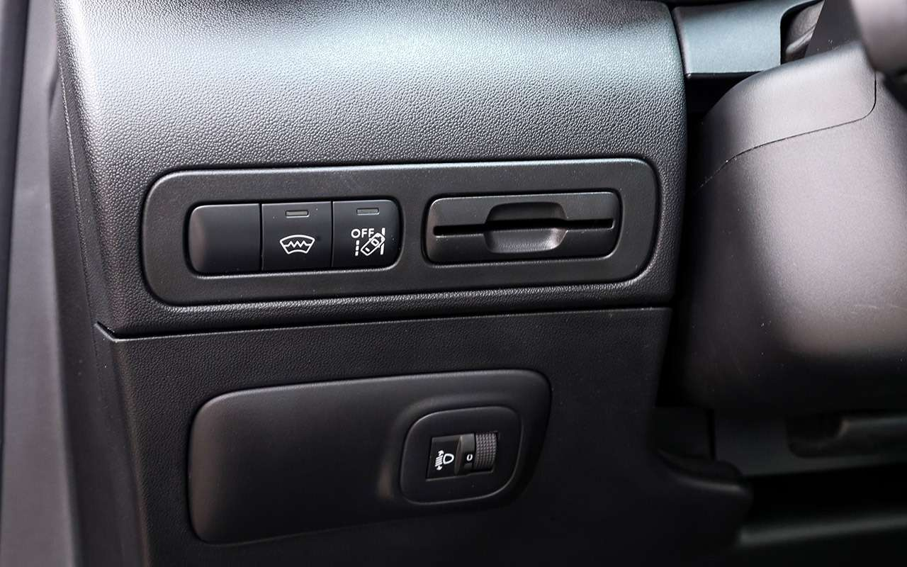 Большой тест стиляг: Toyota C-HR, Citroen C3Aircross иновый Kia Soul— фото 990463
