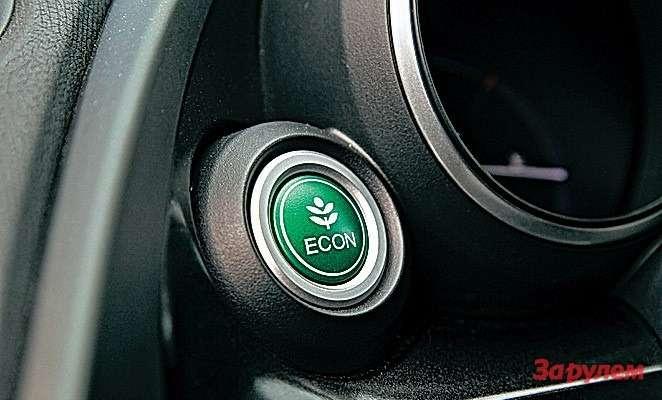 Зеленая кнопка меняет не только настройки машины, ноицвет шкалы спидометра.