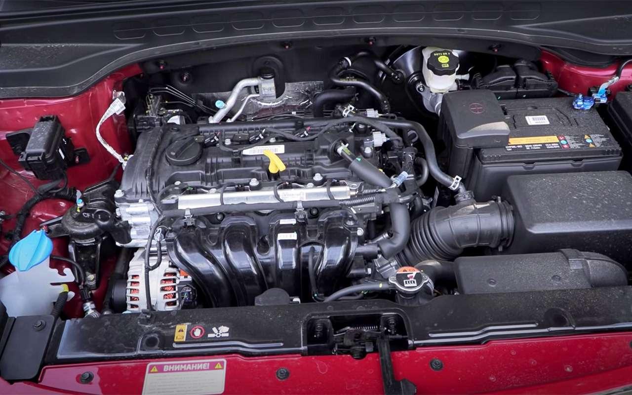 Hyundai Creta 2020: найдите все отличия (ихменьше 10)— фото 1142806