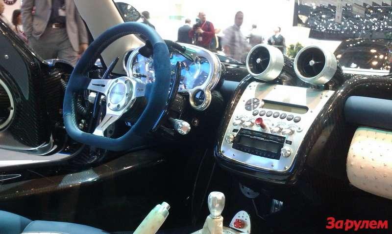 Pagani Roadster Coupe