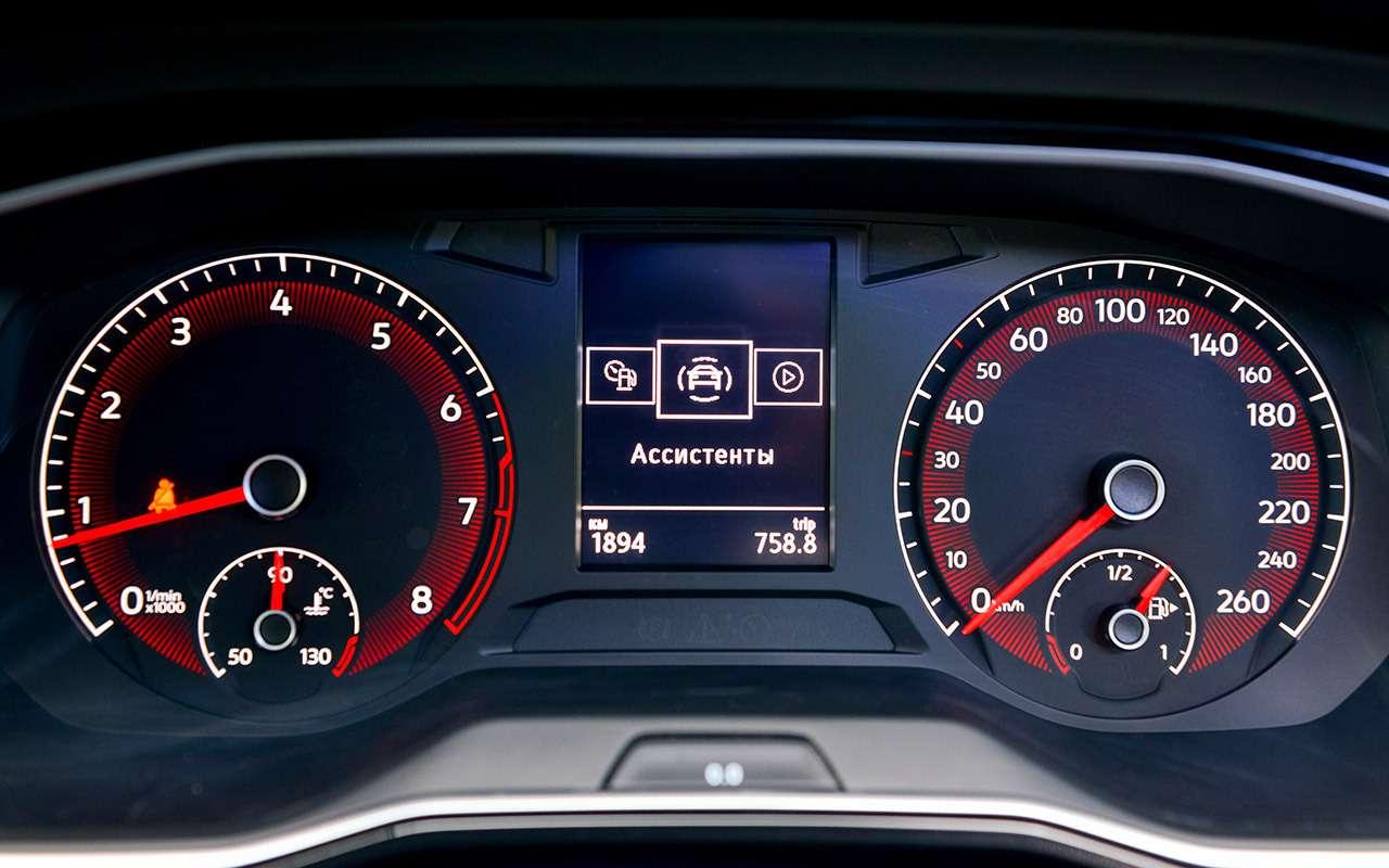 Новый Volkswagen Jetta: 5оценок идетальный тест-драйв— фото 1030554