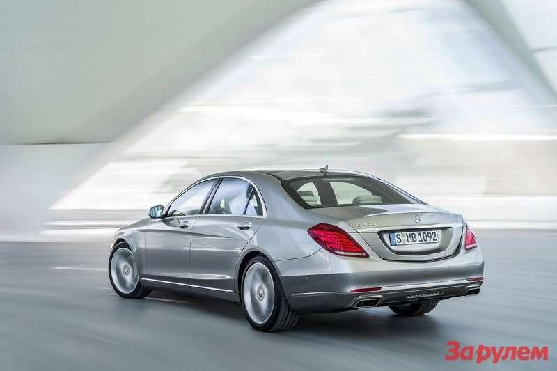 Mercedes Benz SClass 2014 1600x1200 wallpaper 1b