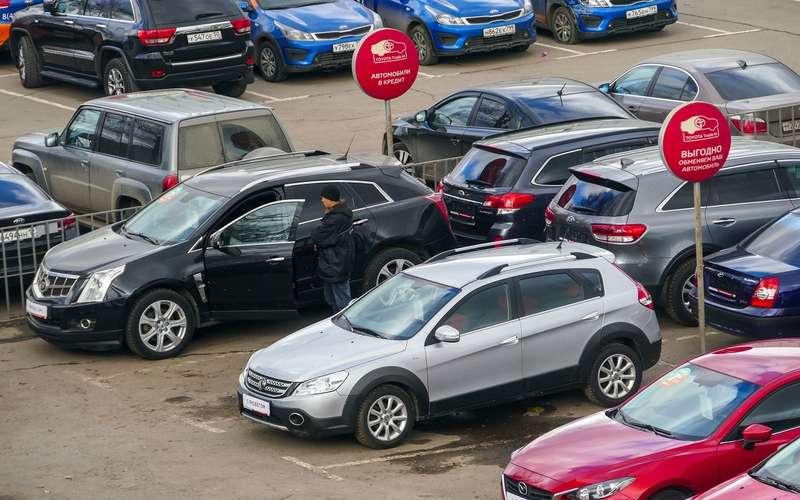 Авто спробегом дорожают быстрее, чем новые