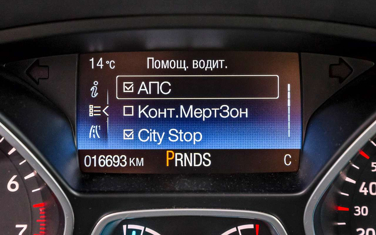 Чейполный привод круче— Ford Kuga или Mazda CX-5?— фото 825762