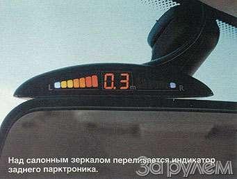 SsangYong Rexton. Собранный вКорее— накануне российской сборки— фото 60999