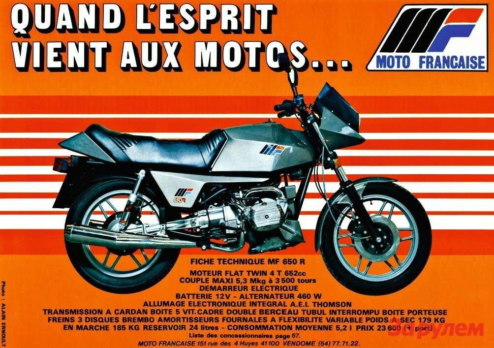 107_moto_0812