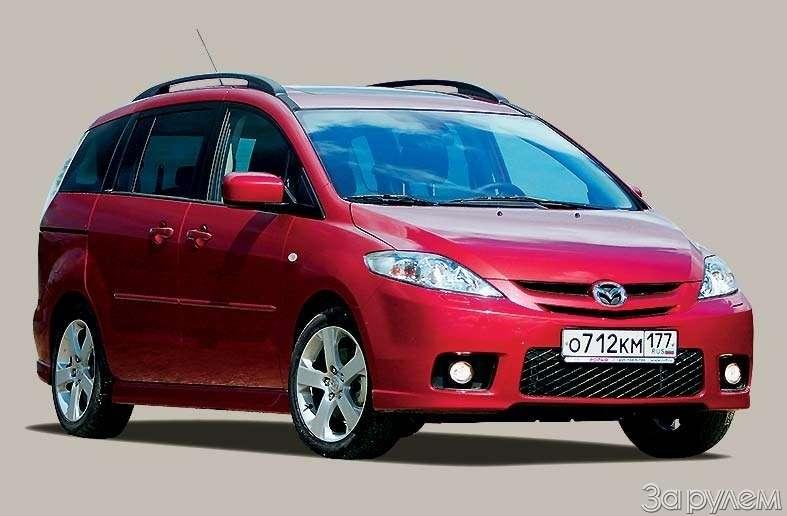 Тест Mazda 5.Займемся каракури.— фото 66457