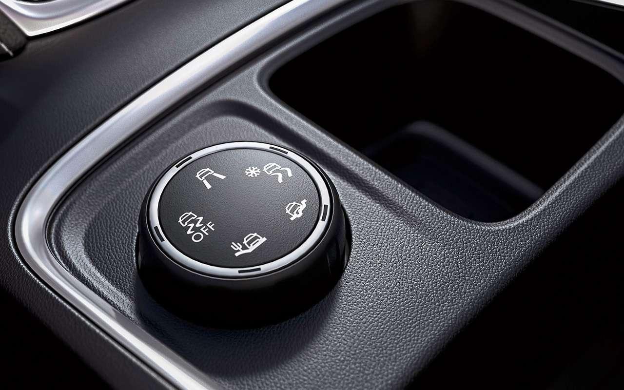Первый Opel дляРоссии: тест-драйв кроссовера Grandland X— фото 1058349