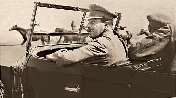 Охрана Сталина