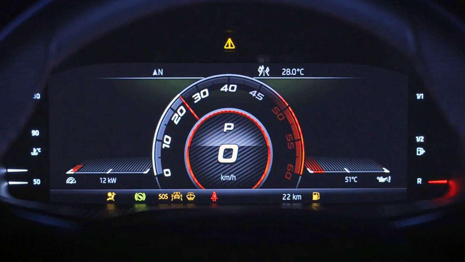 Skoda Kodiaq RS: заряжен навсе 100!— фото 910082