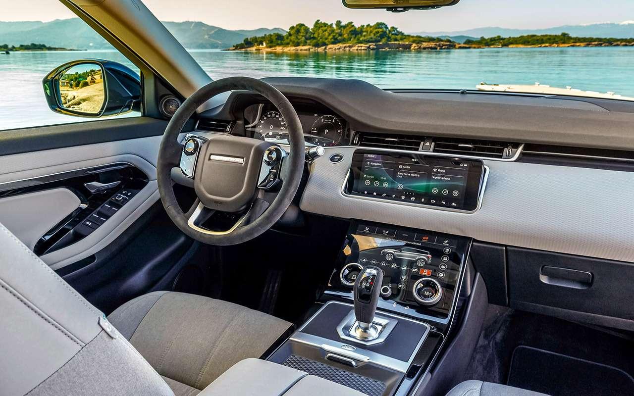 Новый Range Rover Evoque: первый тест серийного кроссовера— фото 968505