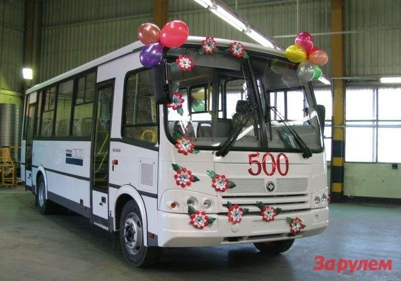 Пятисотый ПАЗ-320412