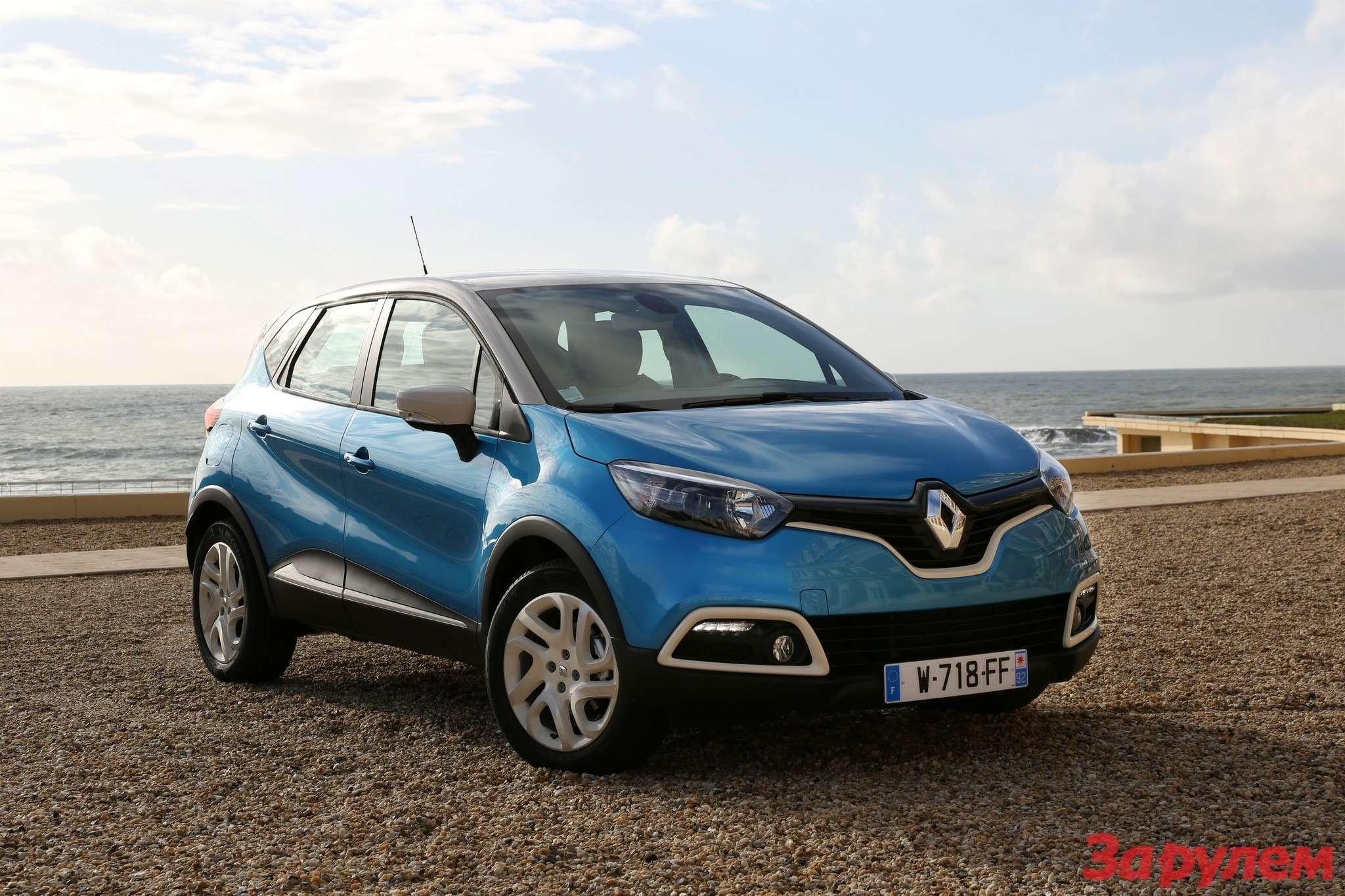 Renault 45953 global en