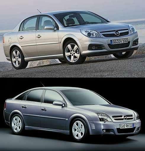 Opel представляет обновленную Vectra— фото 104659