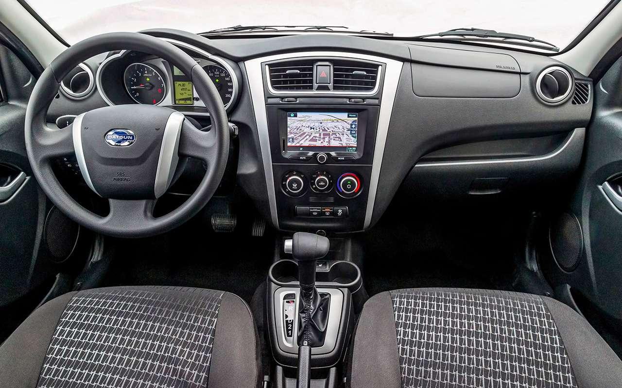 Большой тест маленьких хэтчбеков: Kia Picanto, Datsun mi-DO иSmart ForFour— фото 795998