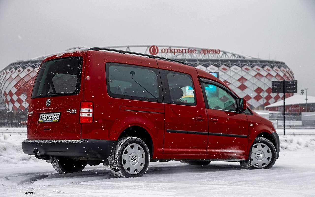 VW Caddy Maxi после 145 000 км: замена сцепления и другие проблемы — фото 1093467