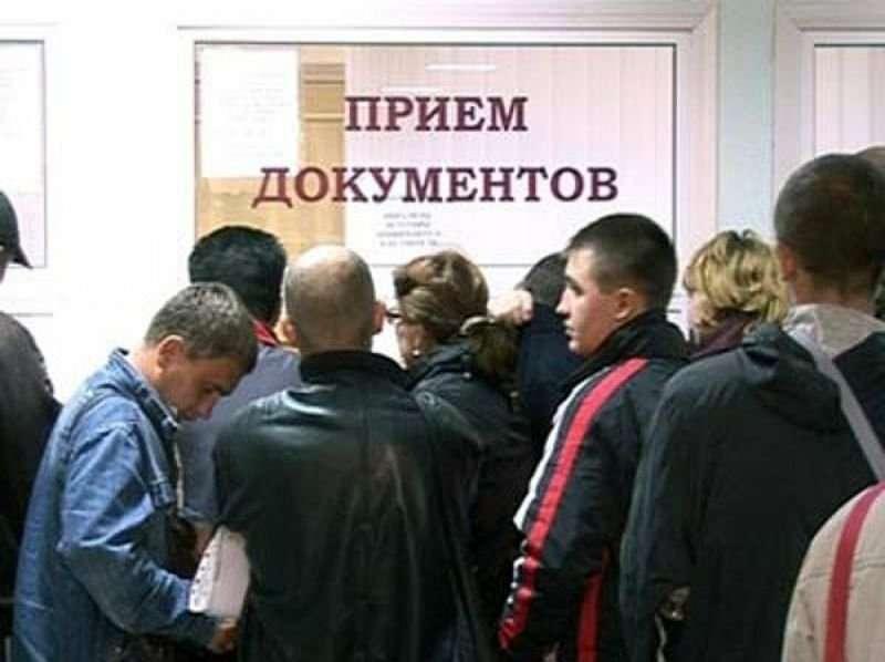 Правила регистрации