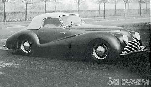 Кузовному ателье Bertone— 90лет. Королевство высокой моды— фото 28924