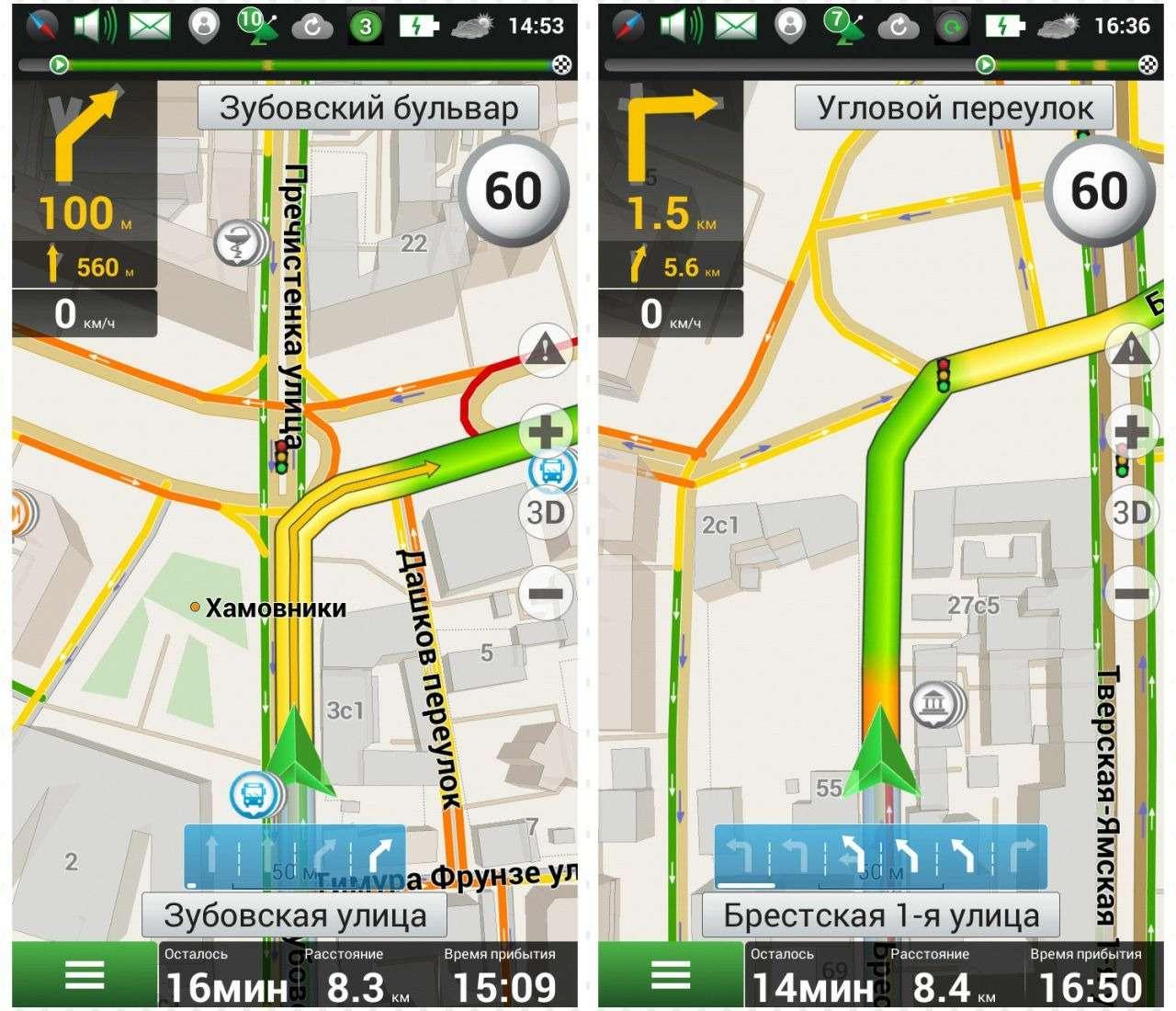 Яндекс.Навигатор или Google— выбираем лучшее мобильное приложение— фото 816275