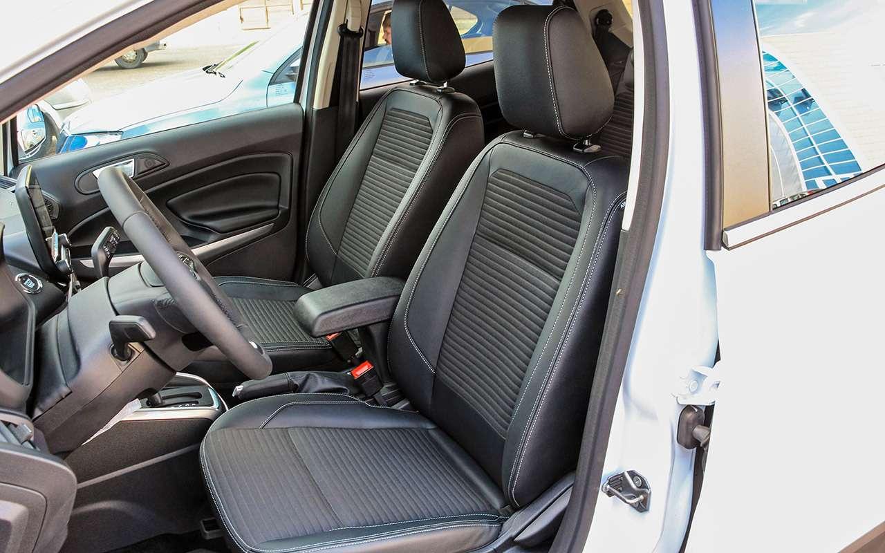 Обновленный Ford EcoSport: три цилиндра, автомат иполный привод— фото 880327