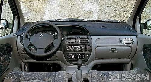 Тест Citroen Xsara Picasso, Mitsubishi Space Star, Mazda Premacy, Renault Scenic. Семейный квартет.— фото 20440