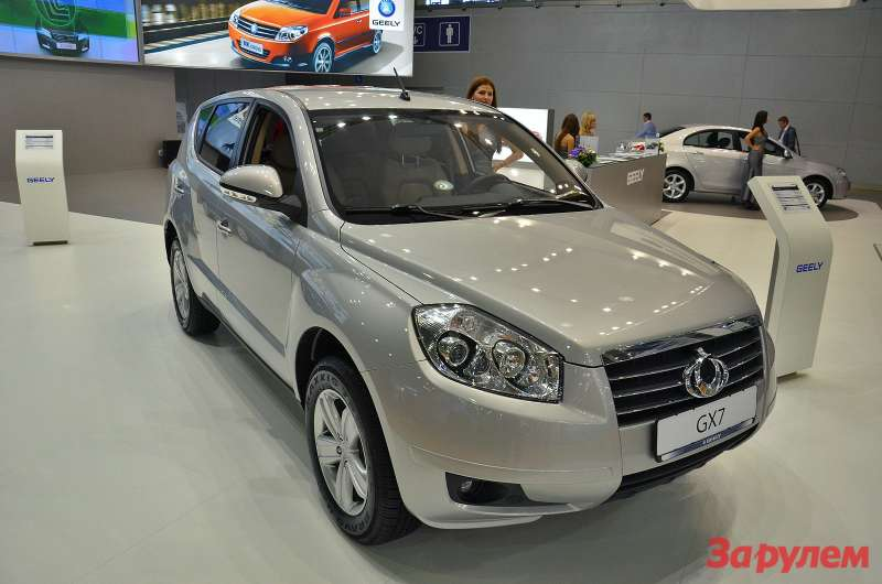 no copyright  geely gx7 1