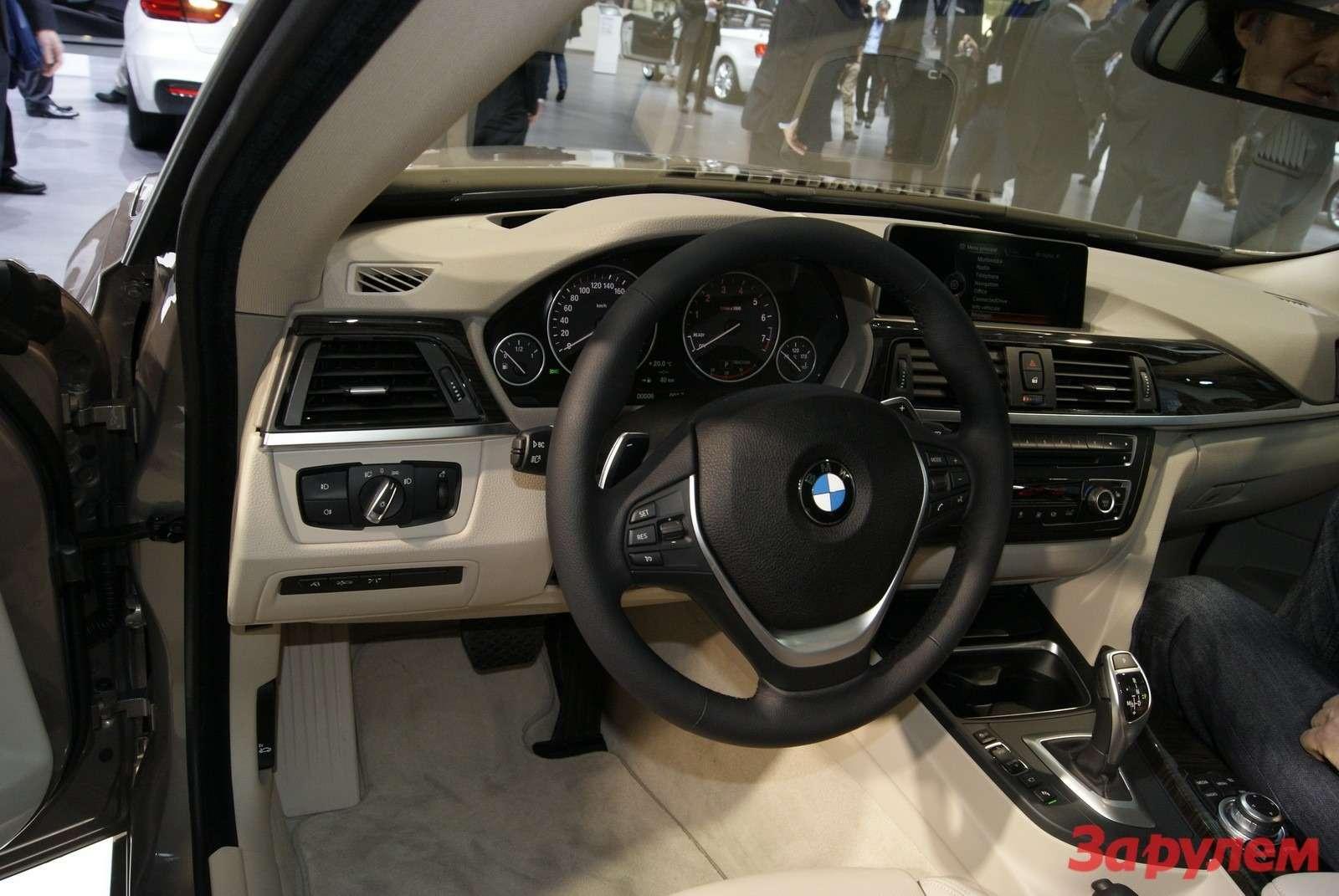 BMW_3_GT_6