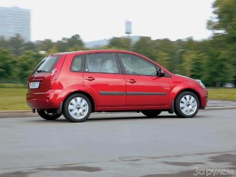 Тест Ford Fiesta 1.6 Ghia. Красный день календаря.— фото 66438