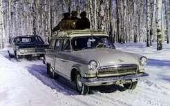 универсал набазе ГАЗ-22