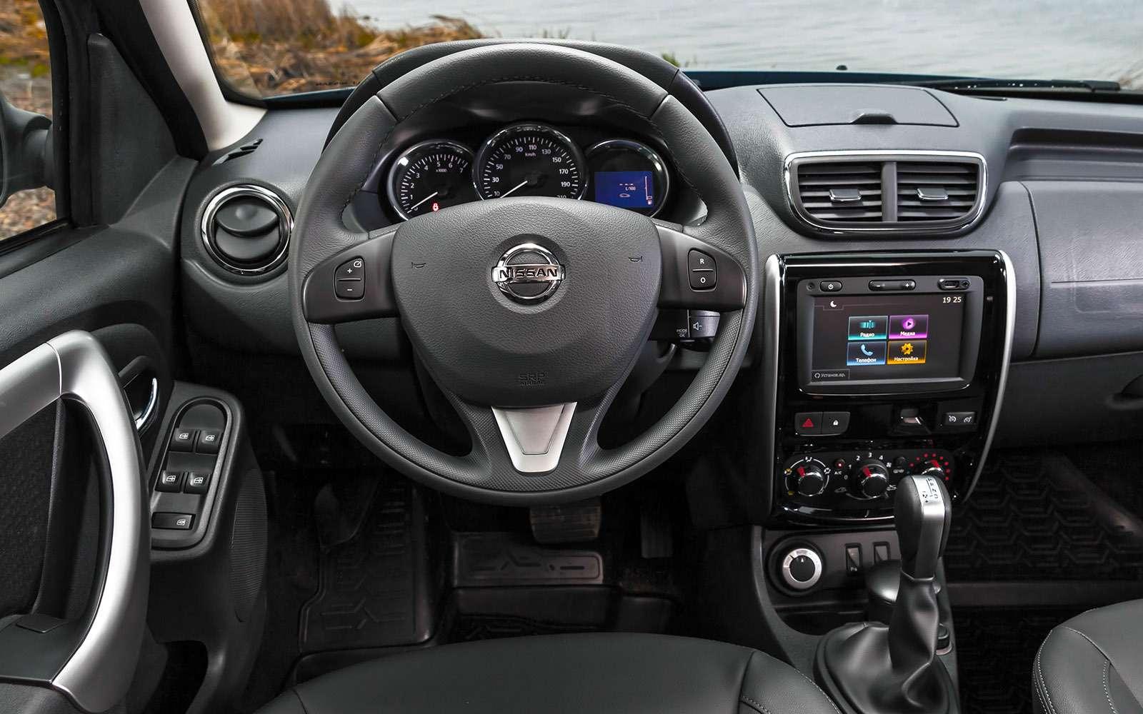Обновленный Nissan Terrano— тест-драйв— фото 771404