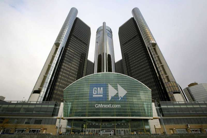 Мировые продажи GMвыросли на4,6%