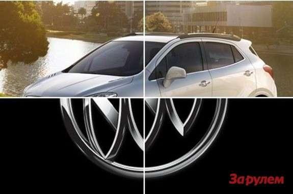 Buick Encore teaser 1
